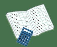 法定利息による再計算